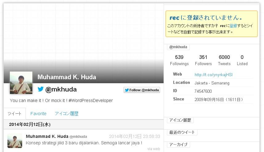 Rec, Twitter Tiruan Dengan Basis Bahasa Jepang